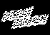 Posedlí Dakarem Logo